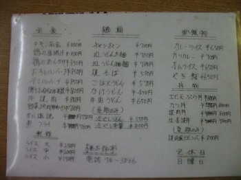 IMG_4920.JPG