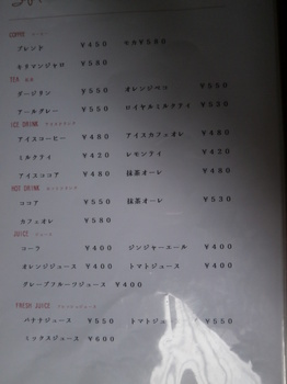 P4091687.JPG