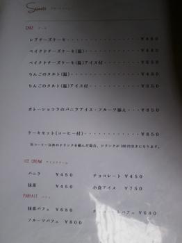 P4091689.JPG