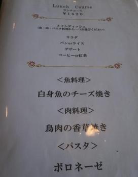 P4151769.JPG
