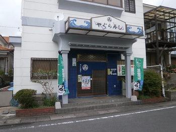 P5051779.JPG