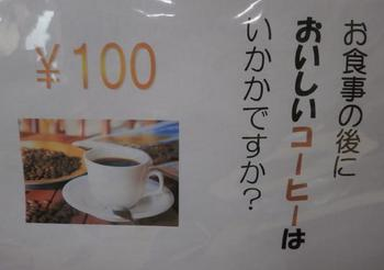 P5051788.JPG