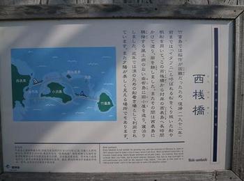 taketomi01 b.JPG
