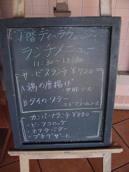 IMG_5337.JPG