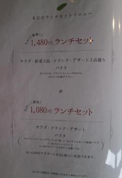 P3281121.JPG