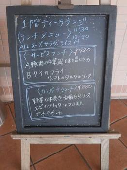 P7140136.JPG