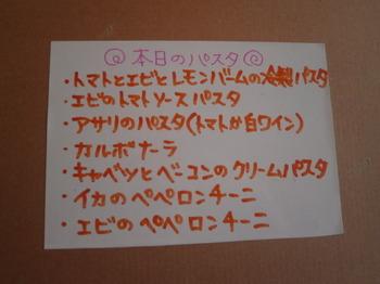 P7300002.JPG