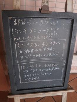 P8180011.JPG